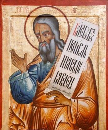 Isaiah-Russian icon of the Prophet Isaiah, 18th century (iconostasis of Transfiguration Church, Kizhi monastery, Karelia, Russia). (1)